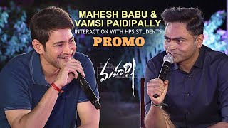 Maharshi Team Interaction with HPS Students Promo - Mahesh Babu, Vamshi Paidipally - DILRAJU