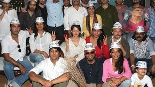 Who all in Bollywood support Aam Aadmi Party? - Bollywood Country Videos - BOLLYWOODCOUNTRY