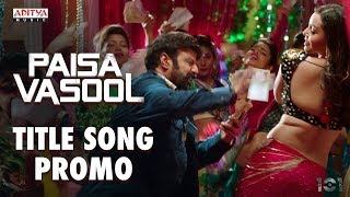 Paisa Vasool Title Song Promo || Paisa Vasool Songs || Balakrishna || Puri Jagannadh || Shriya Saran - ADITYAMUSIC