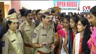 Police Commemoration Week | Open House At Warangal police Commissionerate | CVR NEWS - CVRNEWSOFFICIAL