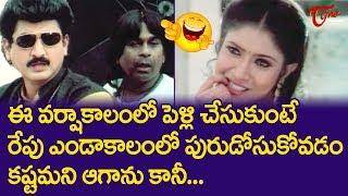 ఈ వర్షాకాలంలో పెళ్లి చేసుకుంటే రేపు ఎండాకాలంలో... | Ultimate Movie Scene | TeluguOne - TELUGUONE