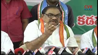 Congress Leader C. Ramachandraiah Comments On CM Chandrababu Over Amaravati Bonds   CVR NEWS - CVRNEWSOFFICIAL