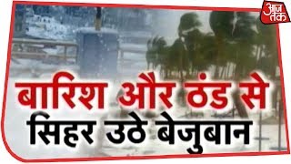 Heavy Snowfall In The North, Phethai In The South! Extreme Weather Wreaks Havoc Across India - AAJTAKTV