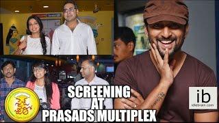 Celebrities at Size Zero Screening at Prasads Multiplex