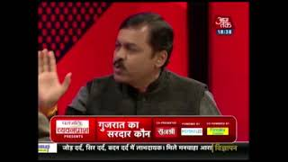 Experts Discussion On Hardik Patel's Claims Of EVM Tampering In Gujarat-Part 2 - AAJTAKTV