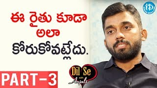 Pawan Kumar Reddy IPS Exclusive Interview - Part #3 || Dil Se With Anjali - IDREAMMOVIES
