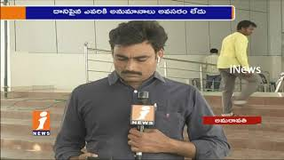 Chandrababu Speaks About Upcoming Elections at TDLP Meeting | Advises To TDP Leaders  | iNews - INEWS