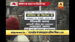 Delhi comes on halt after bandh called by 7 lakh businessmen - ABPNEWSTV
