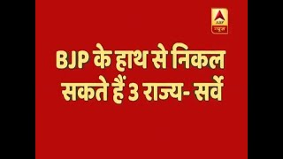 ABP Opinion Poll:  Seat projection shows Congress decimating BJP in Rajasthan - ABPNEWSTV