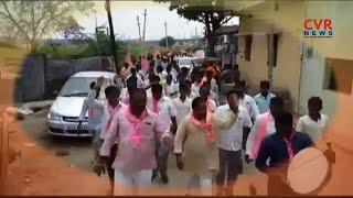 టీఆర్ఎస్ పార్టీలో అసమ్మతి సెగ..| Group Politics in Mahabubnagar District TRS Party | CVR News - CVRNEWSOFFICIAL