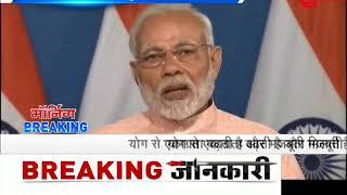 Morning Breaking: Ahead of International Yoga Day on June 21, PM Modi tweets video message - ZEENEWS
