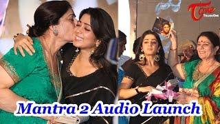 Charmi's Mother Surjeet Kaur Launched Mantra 2 Audio - TELUGUONE