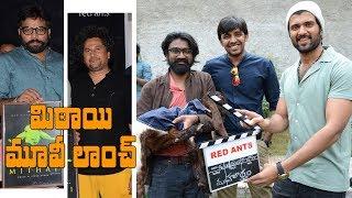 Vijay Devarakonda and Director Sundeep Vanga Launched Mithai Movie logo - IGTELUGU