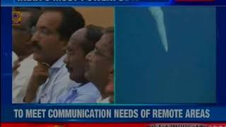 GSAT-29 launch successful: ISRO takes another step closer to country's first manned mission - NEWSXLIVE