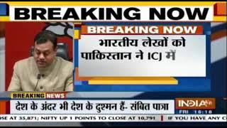 भाजपा का कांग्रेस पर पलटवार, पुलवामा हमले के बाद कुछ पार्टियां तुच्छ राजनीती कर रही है- Sambit Patra - INDIATV