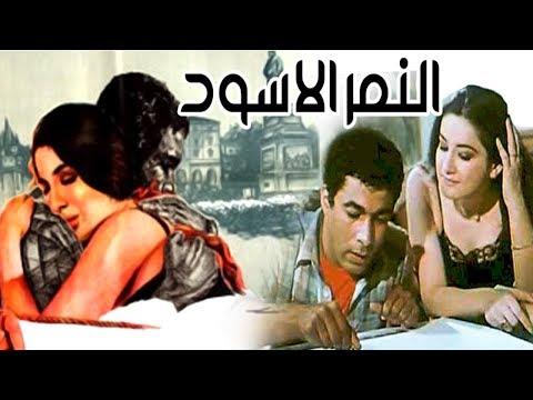 El Nemr El Aswad Movie - فيلم النمر الاسود