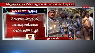 Octopus Teams Security to Telangana Assembly Polling Centers | CVR News - CVRNEWSOFFICIAL