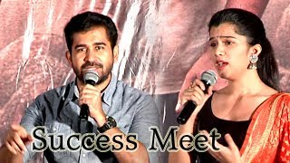 Vijay Antony Indrasena Movie Success Meet #Vijay Antony #Jwell Mary - IGTELUGU