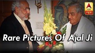 Atal Bihari Vajpayee: Rare Pictures of former Prime Minister - ABPNEWSTV
