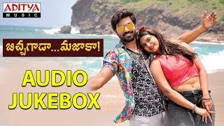 Bichagada Majaka Full Songs Jukebox || Arjun Reddy, Neha Deshpandey || Sri Venkat - ADITYAMUSIC