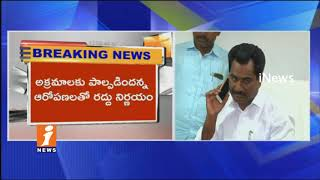Warangal DCCB Cancels by Govt | Shock To Janga Raghava Reddy | iNews - INEWS