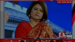 Biggest conclave on Indian TV: 4 years of PM Modi Govt., Top BJP Ministers at India News Manch - NEWSXLIVE