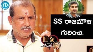 V Samudra About SS Rajamouli ||  Dil Se With Anjali - IDREAMMOVIES