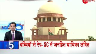 News 50: Process to amend POCSO Act to ensure death penalty - ZEENEWS