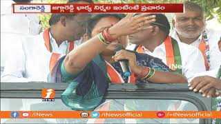 Congress Leader Jagga Reddy Wife Nirmala Devi Election Campaign In Sangareddy | iNews - INEWS