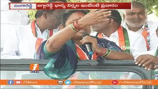 Congress Leader Jagga Reddy Wife Nirmala Devi Election Campaign In Sangareddy | iNews - INEWS