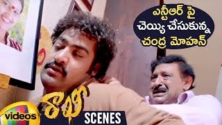 Jr NTR Slapped by Chandra Mohan | Rakhi Telugu Movie Scenes | Ileana | Charmi | #Rakhi |Mango Videos - MANGOVIDEOS