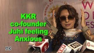 KKR co-founder Juhi Chawla feeling Anxious before IPL 2018 - IANSINDIA