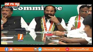 Why Congress Members To Decreases In Telangana Legislative Council? | Loguttu | iNews - INEWS