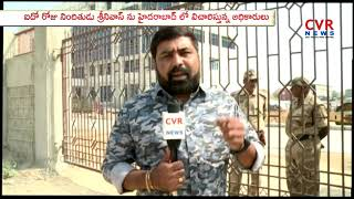 NIA Speed Up Inquiry on YS Jagan Mohan Reddy Attack Case | CVR News - CVRNEWSOFFICIAL