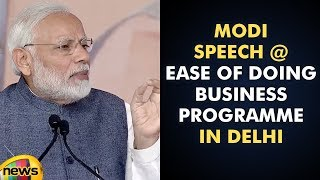 PM Modi at Reflections on Ease of Doing Business Program | Narendra Modi Latest Speech | Mango News - MANGONEWS