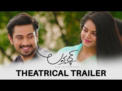 Lover Theatrical Trailer - Raj Tarun, Riddhi Kumar | Annish Krishna | Dil Raju
