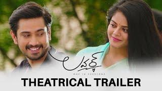 Lover Theatrical Trailer - Raj Tarun, Riddhi Kumar | Annish Krishna | Dil Raju - DILRAJU