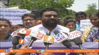 Un Employees Rally Over Age Limit Issues For Police Recruitment In Khammam | iNews - INEWS