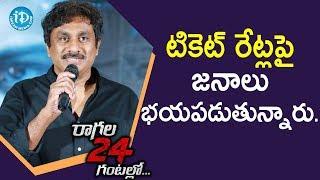 Raghu Kunche Speech | Ragala 24 Gantallo Success Meet | Satyadev | Esha Rebba | iDream Movies - IDREAMMOVIES