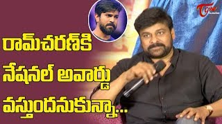 Chiranjeevi Interaction with Media | Sye Raa Press Meet | TeluguOne - TELUGUONE