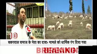 Morning Breaking: Waqar Bhatti accuses Deepika Rajawat for making statement defaming Hindu community - ZEENEWS