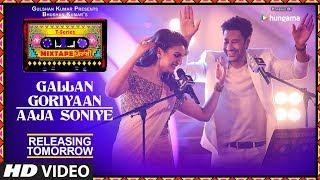 T-Series Mixtape Punjabi: Gallan Goriyan/Aaja Soniye | Releasing►1 Day | Harbhajan Mann|Akriti Kakar - TSERIES
