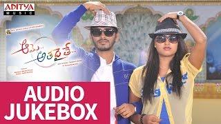 Aame Athadaithe Telugu Movie Full Songs Jukebox   Haneesh,Chirasree   Yasho Krishnan - ADITYAMUSIC