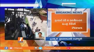 Minister KTR and Mahender Reddy Travel in LB Nagar to Ameerpet Metro Train Trial Run | iNews - INEWS
