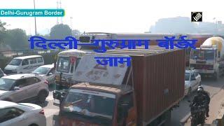 Video:किसान आंदोलन के बीच चेकिंग की वजह से दिल्ली-गुरुग्राम बॉर्डर पर  ट्रैफिक जाम