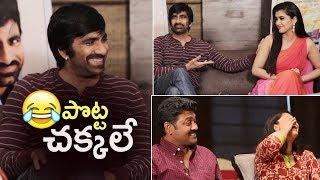 Ravi Teja and Ali Making Hilarious Fun | Nela Ticket Team Interview | TFPC - TFPC