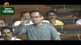 Gaurav Gogoi Speaks On People And Roads Effected Due to Floods In Nation | Rajya Sabha | Mango News - MANGONEWS