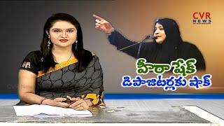 హీరా గ్రూప్ ఛైర్మన్ గోల్డ్ స్కీం మోసం...| Heera Group Chairman Nowhera Shaikh Gold Scam | CVR News - CVRNEWSOFFICIAL