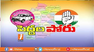 Special Debate On Telangana Rajya Sabha Polls | Part-1 | iNews - INEWS