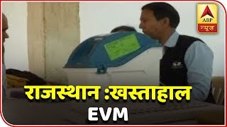 Rajasthan Election: Full coverage from 11 a.m to 12 p.m - ABPNEWSTV